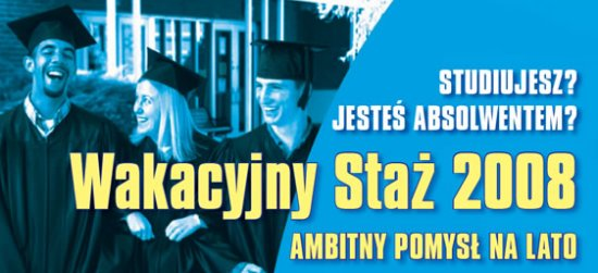 Gdańsk. Wakacyjny Staż 2008