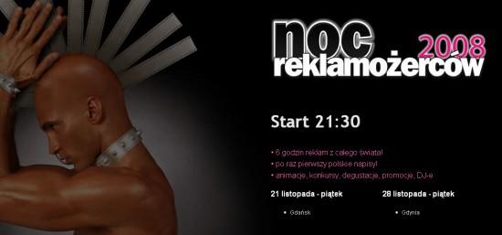 Noc Reklamo?erc�w 2008