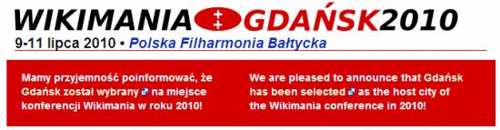 Wikimania 2010