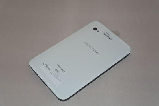 Tył białego Samsung Galaxy Tab
