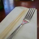Czekając na chiński obiad :)
