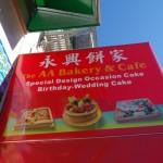Banner piekarni w Chinatown