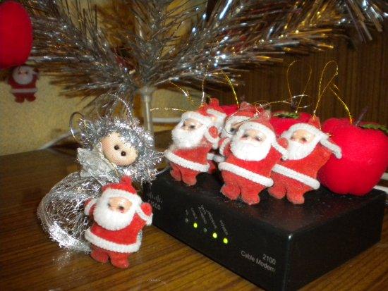 Mikołaje na modemie